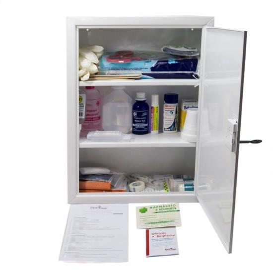Φαρμακείο Α' Βοηθειών Εργασιακών Χώρων LARGE σε Μεταλλικό Κουτί (Σύμφωνο με την Υ.Α.:32205/Δ.10.96/2.10.2013 ΦΕΚ Β΄ 2562)